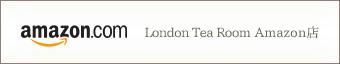 London Tea Room Amazon店