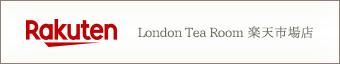 London Tea Room楽天市場店