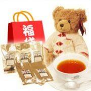 ★終了しました★福袋の販売が始まりました!【送料無料】【紅茶専門店の福袋】