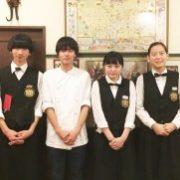 紅茶専門店ロンドンティールームでは、学生アルバイトが活躍しています!
