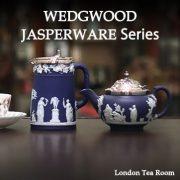 ウェッジウッド ジャスパーウェアのシルバーティーセットを販売します!
